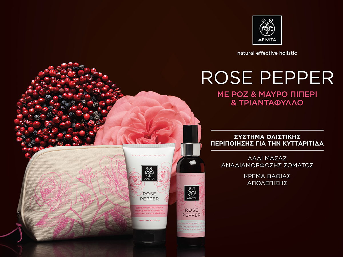 Apivita Rose Pepper